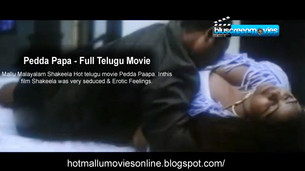 Watch Hot Malayalam Mallu Movie Pedda Papa Online Feat Reshma