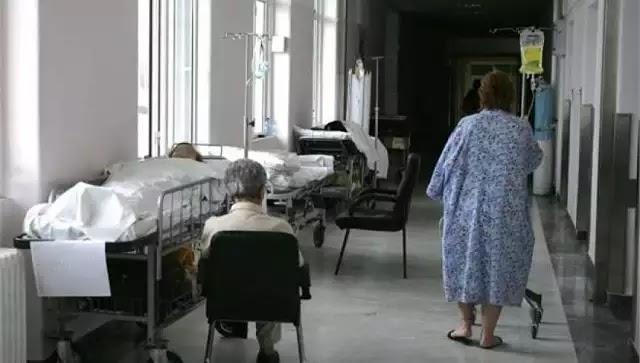Άρθρο «κόλαφος» του Guardian για την Υγεία στην Ελλάδα: «Ασθενείς που θα έπρεπε να ζουν πεθαίνουν»