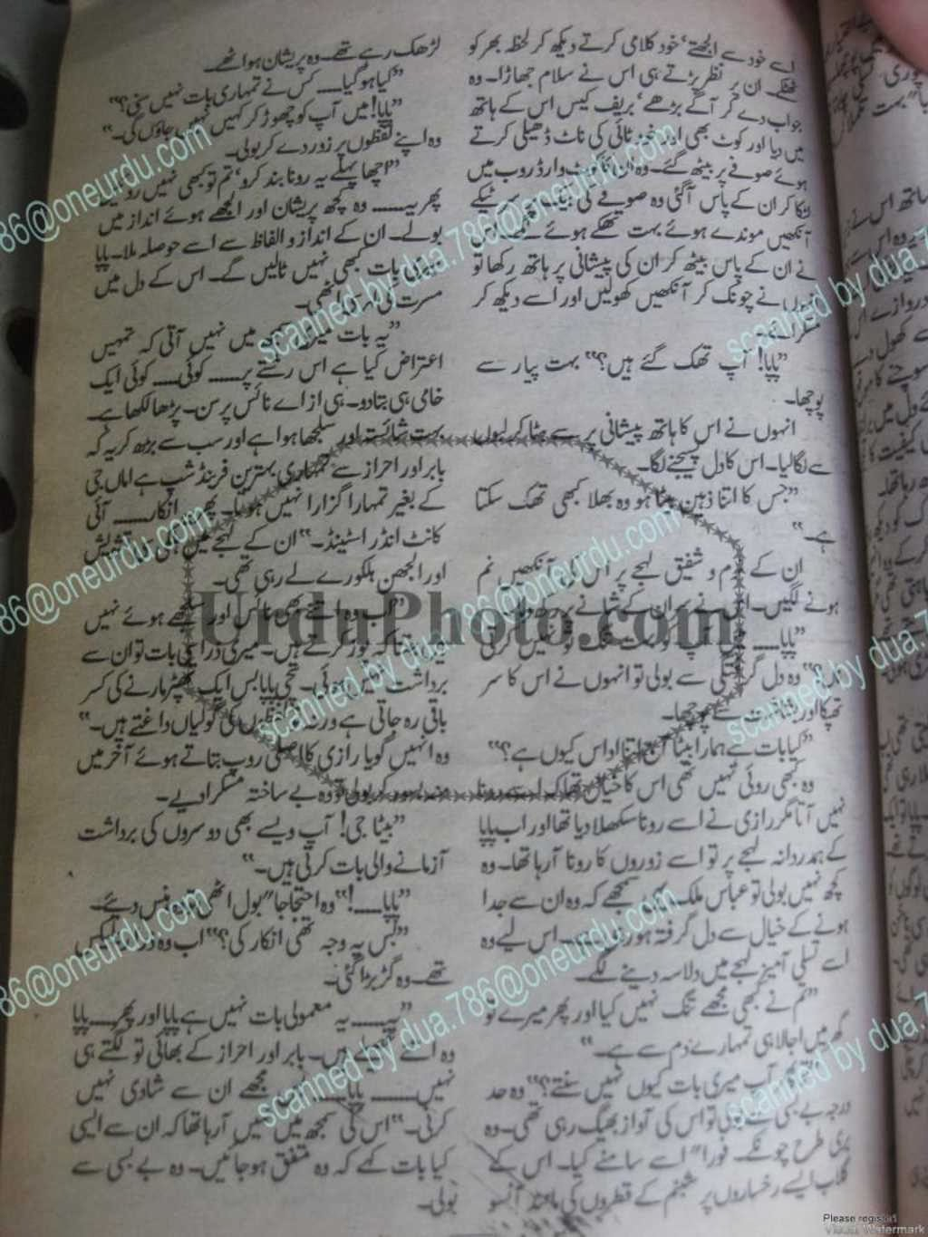 khawab nama yousufi pdf free download