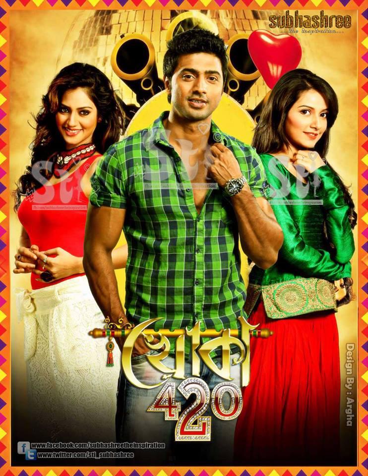 Watch Videos Online - Challenge 2 Bengali Full Movie