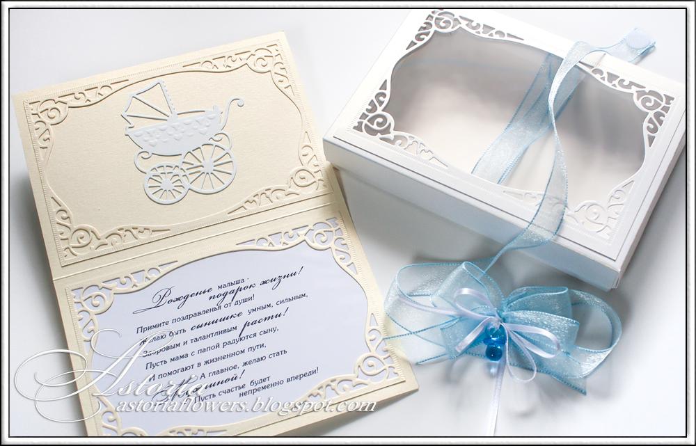 Как подписать открытку для новорожденного 604