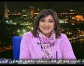 برنامج  صالة التحرير مع عزة مصطفى حلقة السبت 28-2-2015