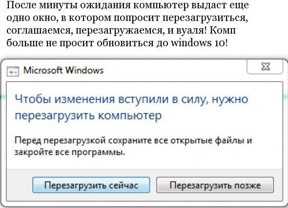 Как самому перезагрузить windows