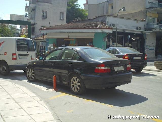 Όλοι παρκάρουν για λίγο, εξαφανίστηκε ο δρόμος και η διάβαση πεζών