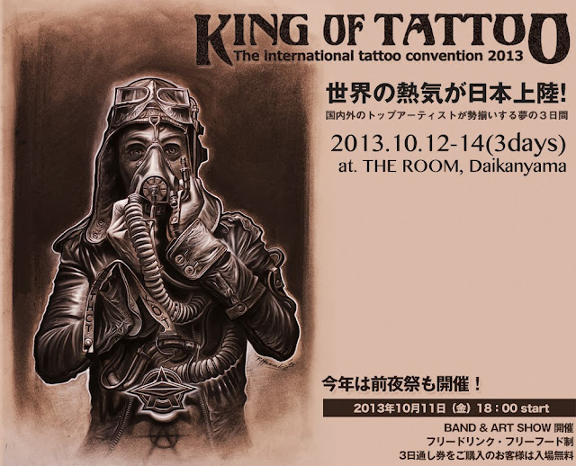 KING OF TATTOO 2013