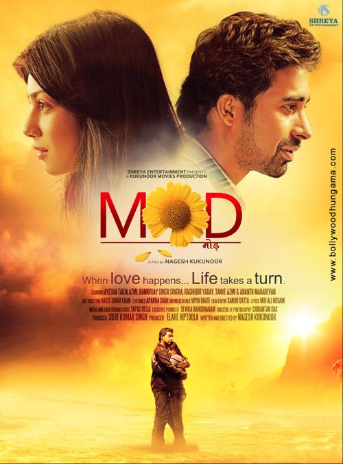 Mod (2011) ~ 128KBPS -=AMD=-