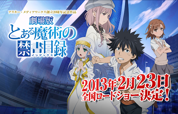 To aru Majutsu no Index Endymion no Kiseki