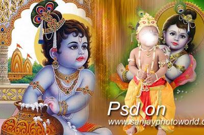 psd krishna backgrounds1