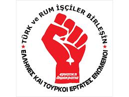 Κυπριακό: Ελλάδα, Τουρκία και Ιμπεριαλιστικοί ανταγωνισμοί