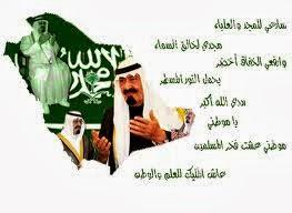 اللهم إحفظ بلادنا من كل سوء