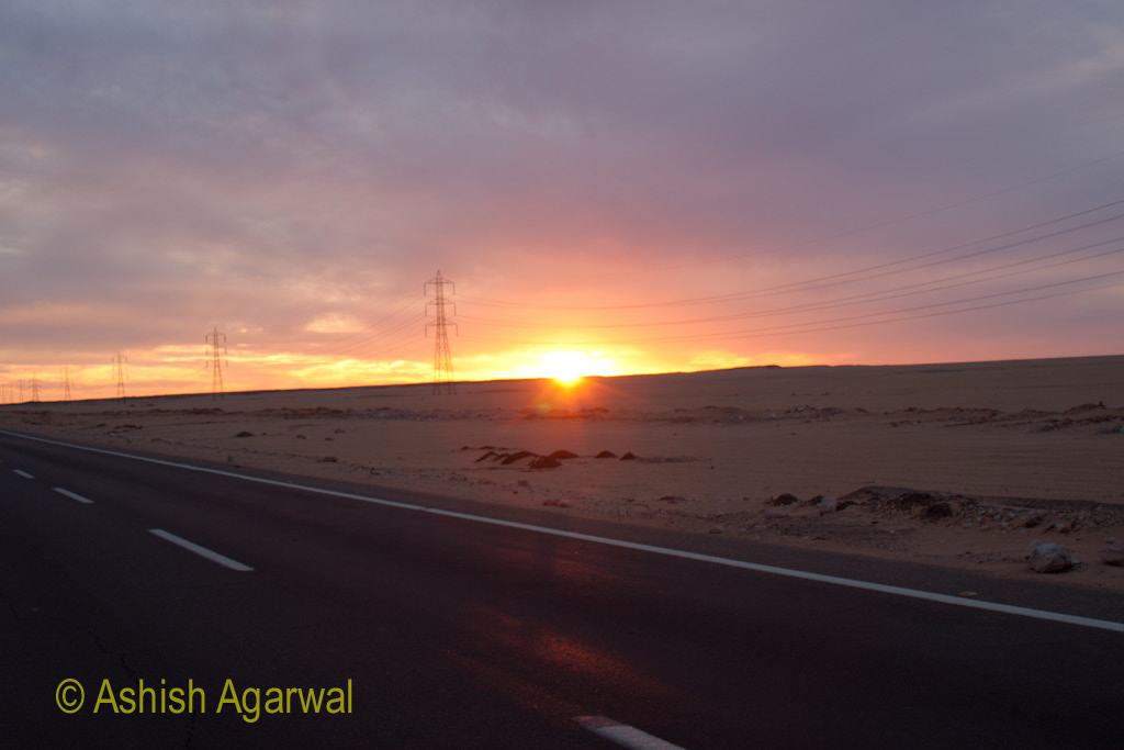 Shimmer of light as the sunset happens over the horizon on the trip from Abu Simbel to Aswan in Egypt