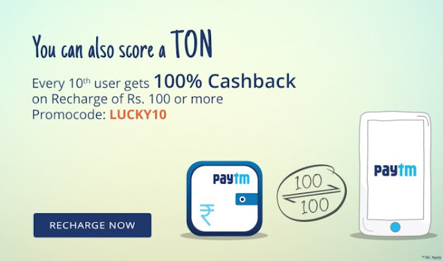 100% Cashback on Paytm Recharge for Lucky Winners