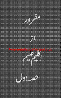 Mafroor by Aqleem Aleem