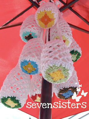 free crochet pattern hanging lantern jar cozy