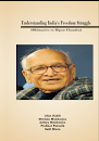 Freedom Struggle Publications: Booklet no. 1