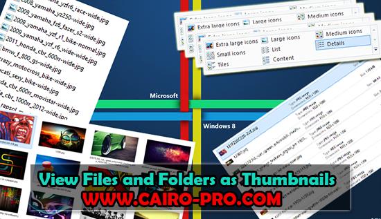 تطبيق طريقة عرض المجلدات على فولدرات الويندوز بضغطه واحده View files and folders as thumbnails batch