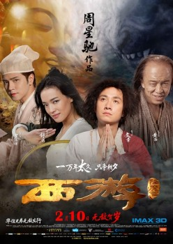 Free Download Movie Journey to the West: Conquering the Demons (2013)