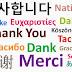 Mengapa Repot Belajar Bahasa Asing? Ini Dia Alasan Dan Manfaatnya