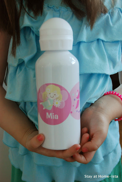 Back to school ready? Get a personalized water bottle from Stuck on You. Win a $25 gift card to Stuck On You for personalized products and labels!