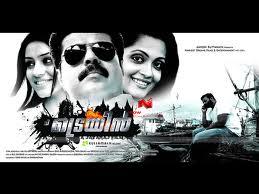 Atoz: vaadamalli (2011) malayalam mp3 free download.