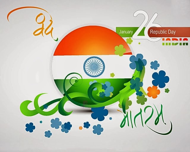 Republic day quotessms messages with 26 january wishes pictures republic day quotessms messages with 26 january wishes pictures m4hsunfo Image collections