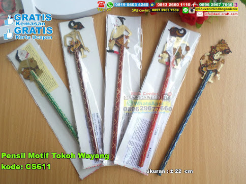 Pensil Motif Tokoh Wayang