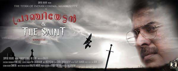 Pranchiyettan & the Saint poster