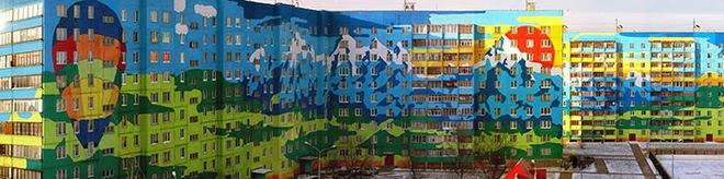 Bangunan Penuh Warna Warni
