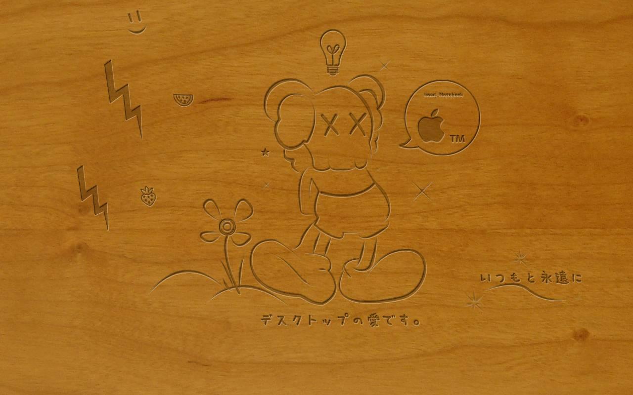 En hd imagenes imagen abstracta escritos en madera for Fondos de escrito