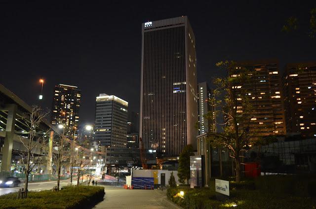 Multi-storey buildings, Tokyo, Japan