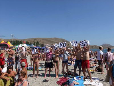 Фото Укринформ:меломаны и пляж