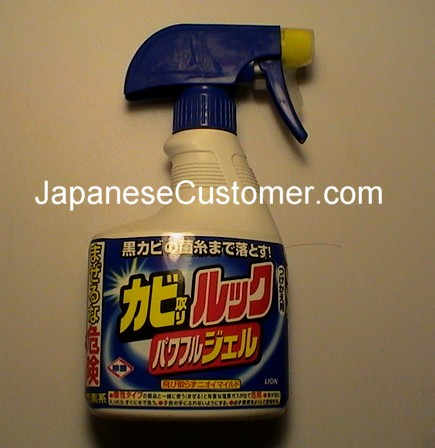 bath cleaning product Japan