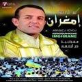 Abderrahman Imghran MP3