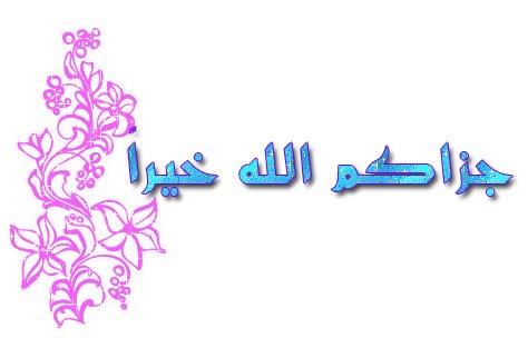 الشيخ عبدالعزيز الطريفي مع أهل الحديث 378269_296327840436943_153548899_n