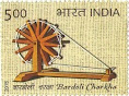 15th October 2015: A commemorative postage stamp on Bardoli Charka  was issued.
