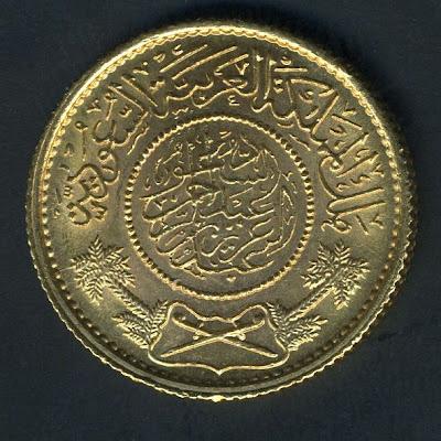 Gold Saudi Arabian Guinea coin