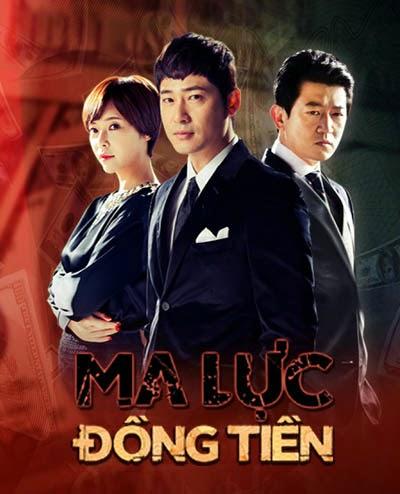 Xem Phim Ma Lực Đồng Tiền - Incarnation of Money