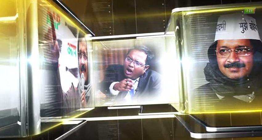 TVF's Barely Speaking with Arnub - Arvind Kejriwal Download Video (3gp MP4 AVI HD)