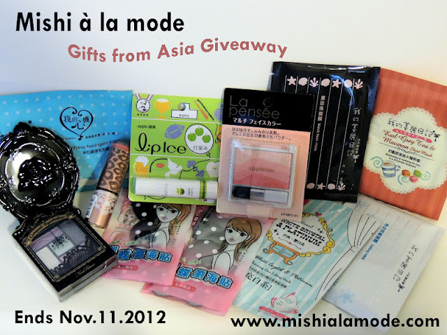 Mishi a la mode's Gifts from Asia Giveaway