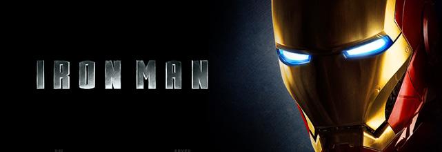 Imágenes de la armadura de Iron Patriot en 'Iron Man 3'