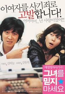 Film Korea Paling Romantis