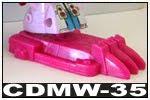 海魔兵団強化装備 CDMW-35