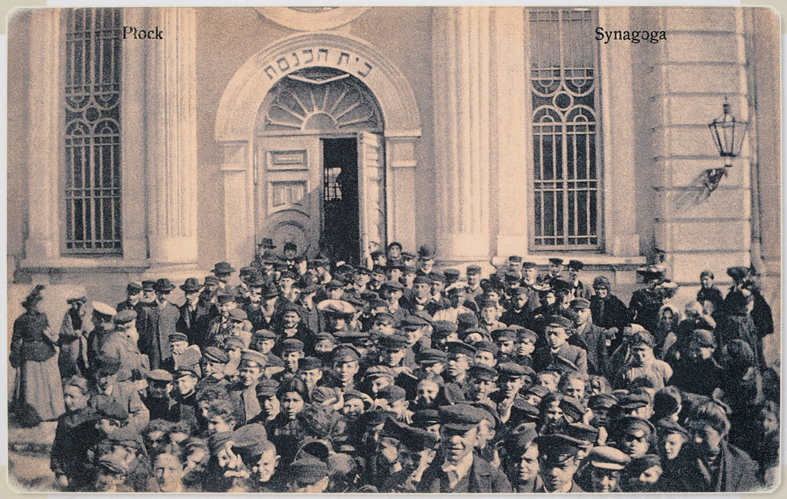 http://3.bp.blogspot.com/-nNQcA6t5kPQ/UT4g4mnSjUI/AAAAAAAAZ0E/QG08Z9T850c/s1600/Plock_Poland-Synagogue_photo_early-20th_century_frm_V_Likhodedov_Synagogues_p194.JPG