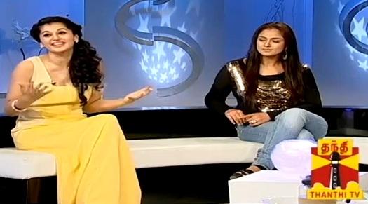 Simran,Taapsee – NATPUDAN APSARA EP07 Thanthi TV (நட்புடன் அப்சரா)