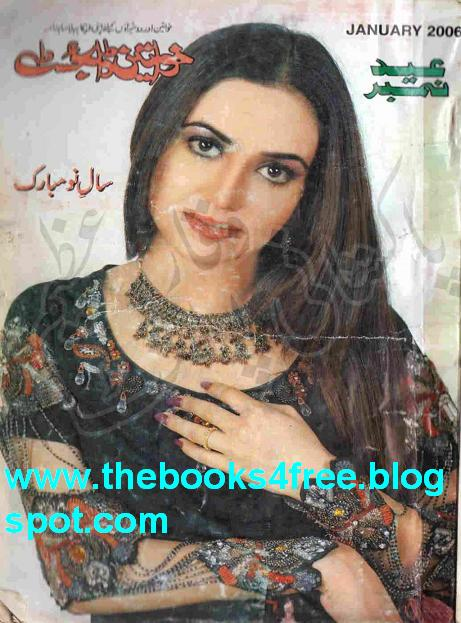 Khawateen Digest January 2006 PDF Download Free Reading Online!