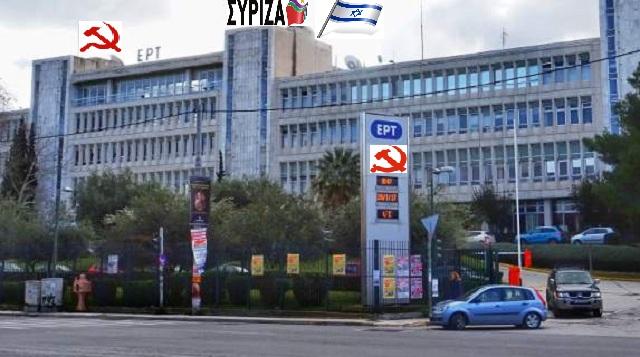Πώς η ΕΡΤ έγινε «Aυγή TV», με τηλεθέαση όσο και οι πωλήσεις της εφημερίδας του ΣΥΡΙΖΑ