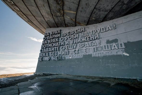 Rebecca (Litchfield) Bathory fotografia artística lugares abandonados solidão União Soviética Soviet Ghosts