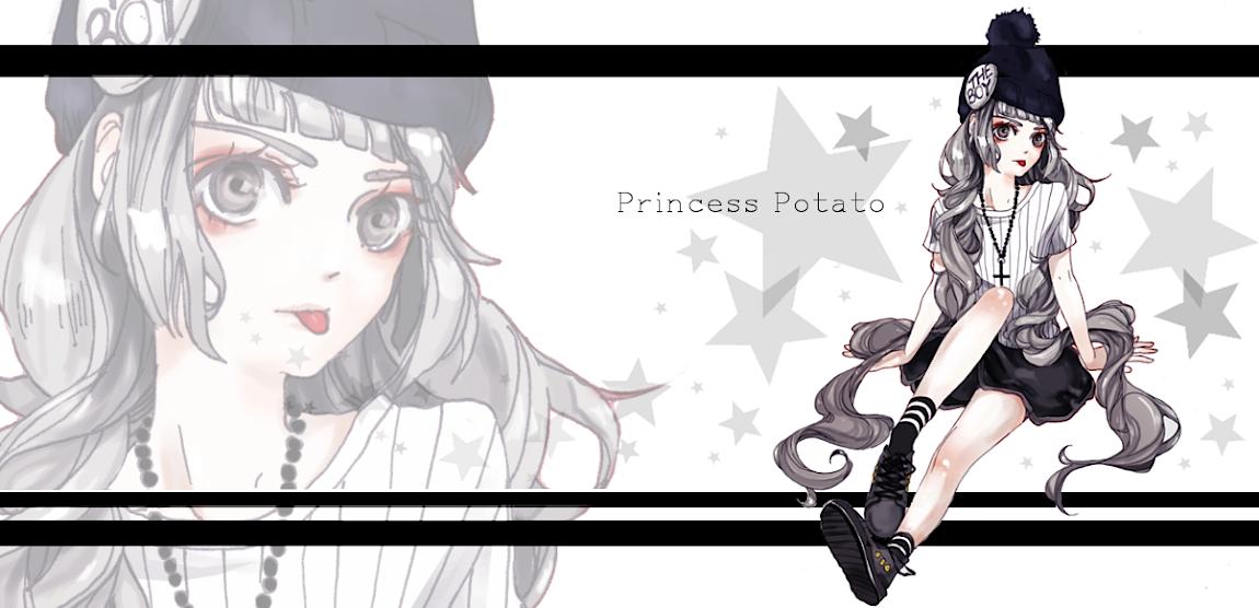 Princess Potato