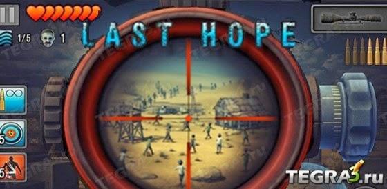 Last Hope  Zombie Sniper 3D Full Apk İndir