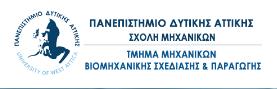 Ιστοσελίδα του τμήματος Μηχανικών Βιομηχανικής Σχεδίασης και Παραγωγής